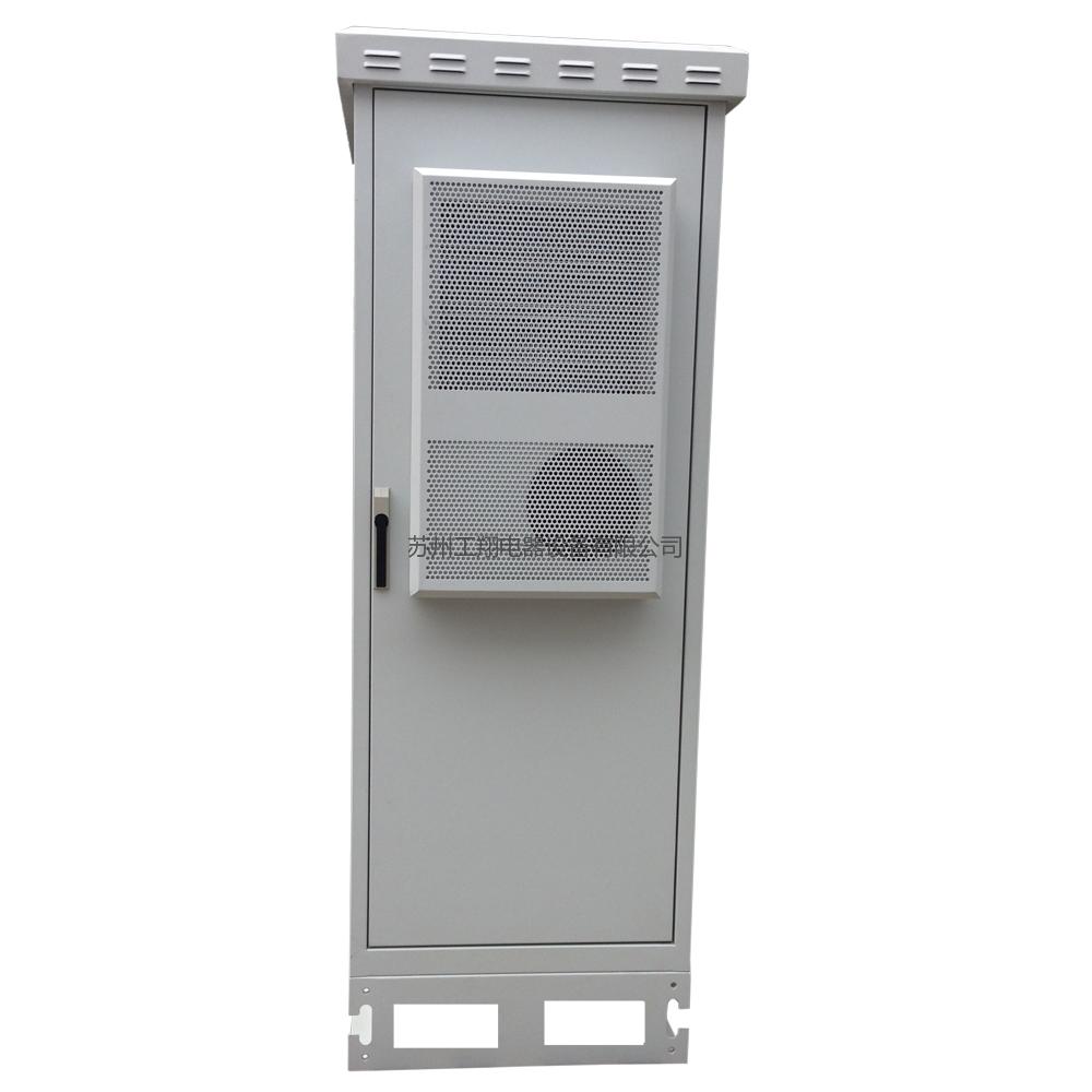 室外一体化机柜
