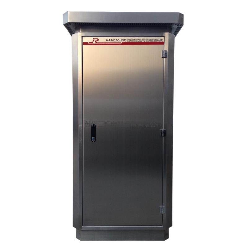 环境监测不锈钢机柜