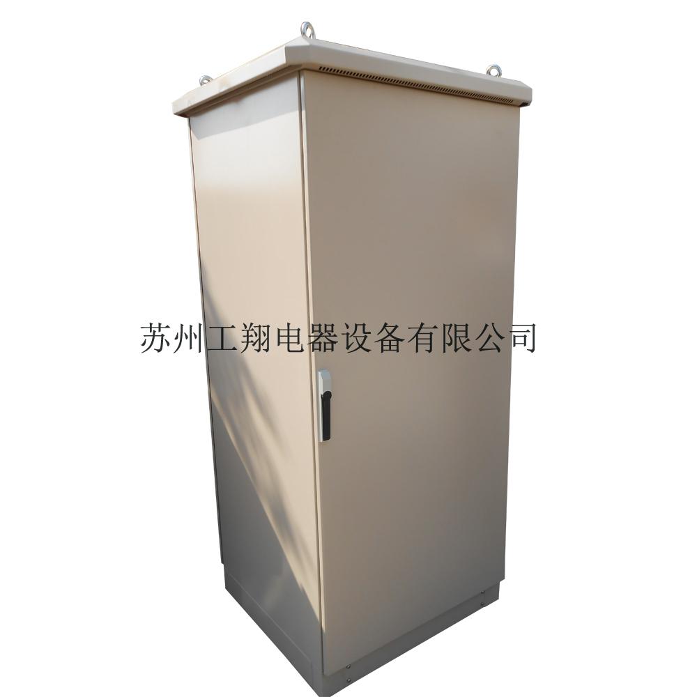 空調型室外機柜