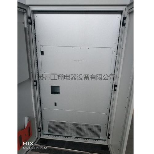 电源机柜2