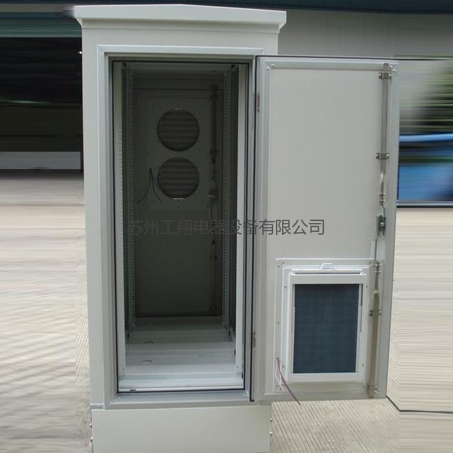 移動鐵塔室外機柜